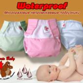 Непромокаемый многоразовый подгузник «Waterproof»
