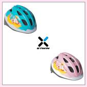 Шлем детский B'twin 46-52см