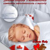 Детская постель, подушка для детей с шариками Fluffy balls Grow