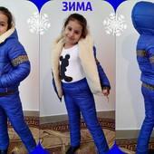 Классный, зимний костюм на девочку ! Разные цвета!Супер цена! Рост 116-120