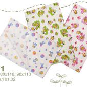 Детские пеленки фланель