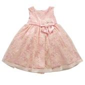 Прокат Нарядное платье для свадьбы, выпуска в садике 5-7 лет