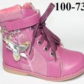 100-7342  Ортопедические детские ботинки Шалунишка для девочки. Демисезон