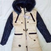 Распродажа! Теплая зимняя куртка для девочки бежевая Бони