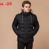 Куртка зимняя мужская Braggart 16115