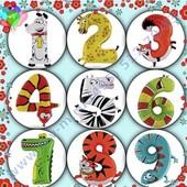 Яркие фольгированные шарики-цифры на день рождения (4 или 5))