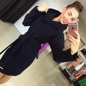 Пальто модель Max Mara