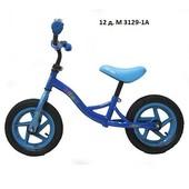 Низкая цена - Беговел Profi Kids детский 12 дюймов - M 3129