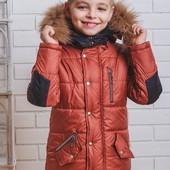 Куртка зимняя детская с латками для мальчика и девочки98 (2 цвета)