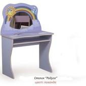 Дамский столик Радуга (детский), гарантия 2 года, укр. производство