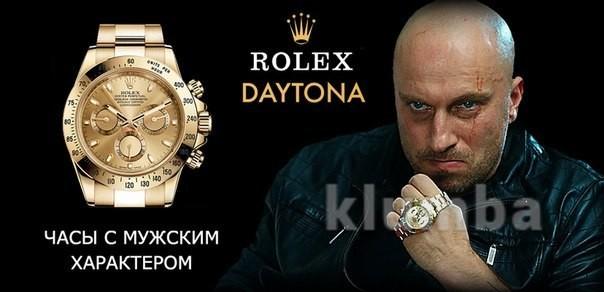 том-то дело, часы как у физрука rolex daytona может быть проверенный