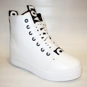 Ботинки стильные Love Н4281