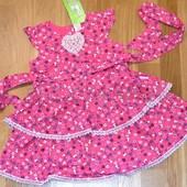 Нарядное платье ПЛ 98 Бемби р.74-86