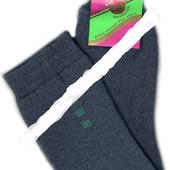 Носки мужские махровые х/б Классик, г. Рубежное, 25, 27, 29 р. - эконом.2 цвета