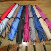 Новые зонтики с универсальным креплением для колясок