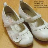 Туфли белые, размер 25, стопа 16,5 см