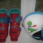 Черевики шолом (ботинки, шлем) лижні лыжные Tyrolia 31 - 32 р.