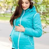 Для беременных куртки 3 в 1, деми, много расцветок!