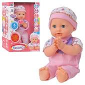 Кукла - пупс Карапуз  хлопает в ладоши