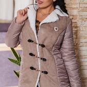 Размеры 50-56 Демисезонная куртка