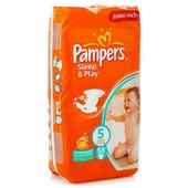 Самая низкая цена Pampers Sleep & Play 5 и 4