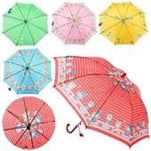 детский зонтик, 5 цветов