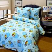 Огромный выбор постельного белья