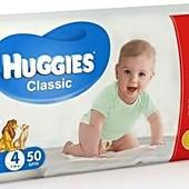 Подгузники Huggies classic 3 -58 4 -50 5-42