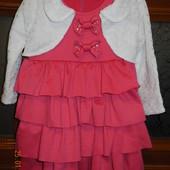 Платье с болеро 3-4 года