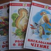 Детские книги изд. Самовар Приключения Буратино