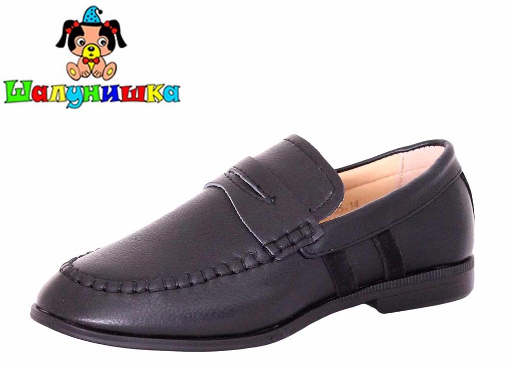 Туфли шалунишка р.37-24.8 см.  модель 5815 фото №1