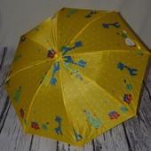 Зонтик зонт трость детский со свистком разные синий с динозаврами жирафами