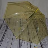 Зонтик зонт трость детский подростковый прозрачный желтый