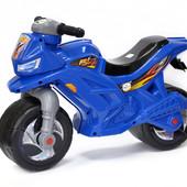 Мотоцикл беговел пластиковый велобег толкатель синий Орион 501