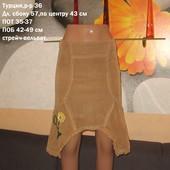 Юбка в винтажном стиле,Турция,р.36