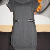 Платье Kira Plastinina,р.М/Л