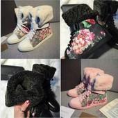 Теплые ботинки gucci.. Под заказ#70