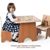 +Видеообзор! Гарантия 2 года! Игровой столик Пираты + 2 стульчика, фотопечать, укр. производитель
