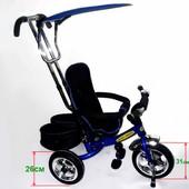 Велосипед трехколесный Bt-Tt-609 Combi Trike