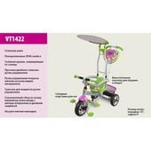 Детский Велосипед 3-х колесный VT1422