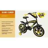 Велосипед 2-х колес 12'' SX-001-12Желтый