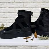 Натуральные необычные ботинки (16075),р-ры 36-41,любой цвет!