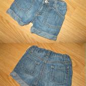 шорты мальчику джинсовые