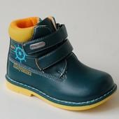 Ботинки Шалунишка зелено-синие