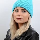 Стильная удлинённая шапка с подворотом, утеплена флисом, разные цвета
