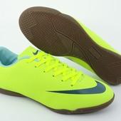 Бампы, копы Nike Mercurial футбольная обувь для футзала 42, 43, 44 pазмер