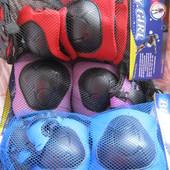 Защита комплект наколенники,налокотники,накладки на кисть,в наличии разные цвета