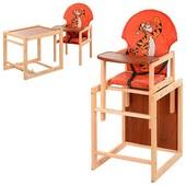 Стульчик для кормления деревянный трансформер Vivast, 43*96*45см, ремни безопасности, V-010-27-8