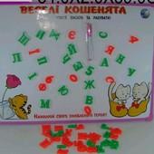 Доска магнитно-рисовальная с буквами и цифрами 9879-100U/448979U