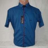 Мужская рубашка с коротким рукавом на кнопках Paul Semih, Турция. Разные цвета.